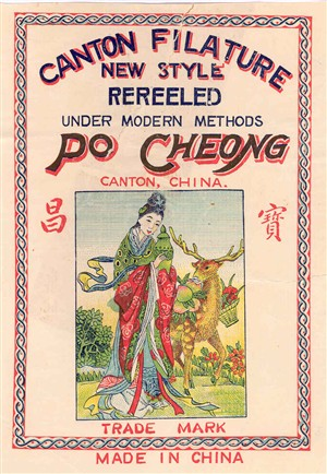 Photo:'Chop' (label) from imported bale of Chinese silk