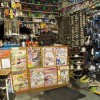 Page link: Bargain Buy, Electrical Repair Shop